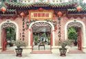 chinese-assembly-hall-hoi-an_2101159_l